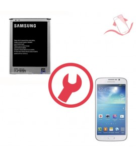 Remplacement batterie Samsung Galaxy Mega i9205