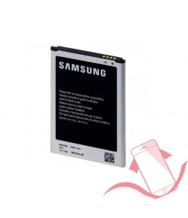 Batterie Samsung Galaxy Note 3 N9005